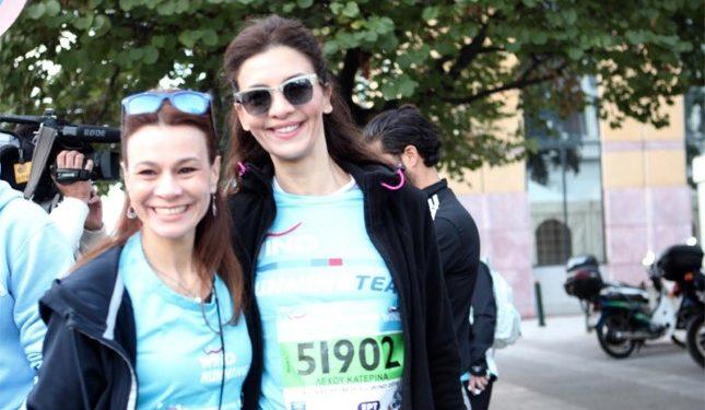 marathonios8