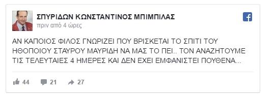 mayridhs1