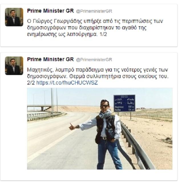 tsipras-tweet
