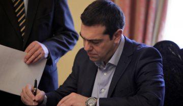 tsipras-ypografh