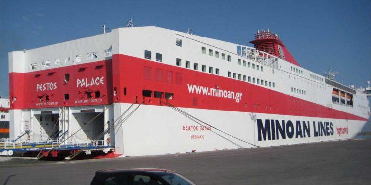 minoikes-grammes