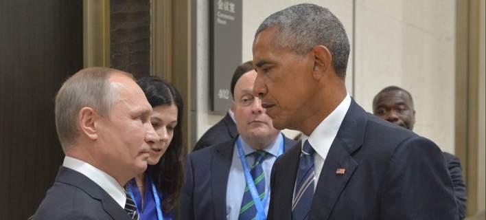obama-poutin