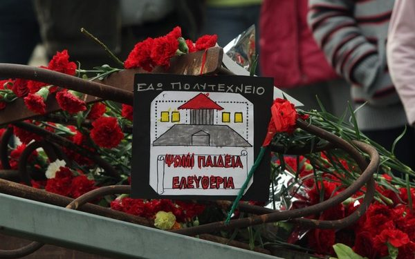 Celebration of the anniversary of the Polytechnic uprising, Athens on November 17, 2012  / Eïñôáóìüò ôçò åðåôåßïõ ôçò åîÝãåñóçò ôïõ Ðïëõôå÷íåßïõ