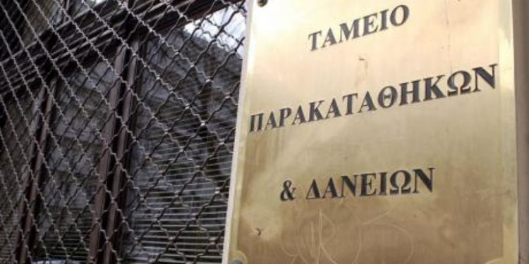 tameio-parakatathikon