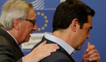 gioynker-tsipras