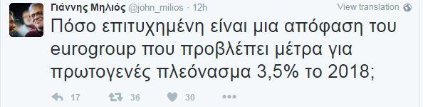 mhlios1