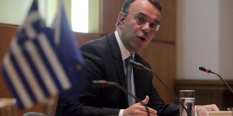 Ο αναπληρωτής υπουργός Οικονομικών Χρήστος Σταϊκούρας παρουσιάσει τον Προϋπολογισμό του 2015 κατά τη διάρκεια συνέντευξης τύπου στο Γενικό Λογιστήριο του Κράτους, Αθήνα, την Παρασκευή 21 Νοεμβρίου 2015. ΑΠΕ-ΜΠΕ/ ΑΠΕ-ΜΠΕ / ΣΥΜΕΛΑ ΠΑΝΤΖΑΡΤΖΗ