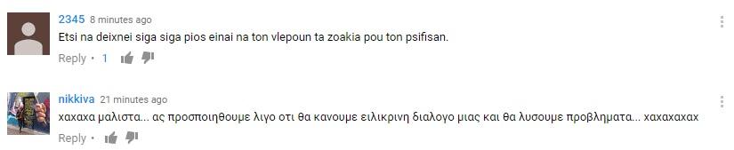 sxoliab