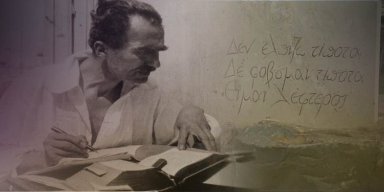 synedrio-kazantzakis