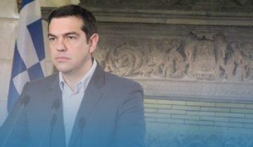 tsipras-diaggelma-exo