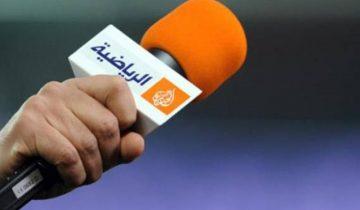 dhmoiografos-al-jazeera