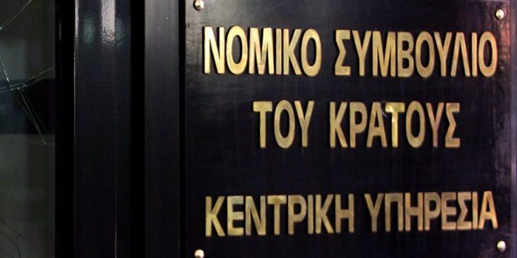 nomikoi