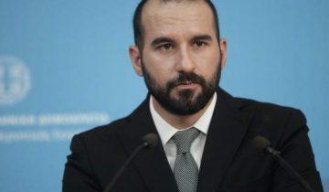 tzanakopoulow