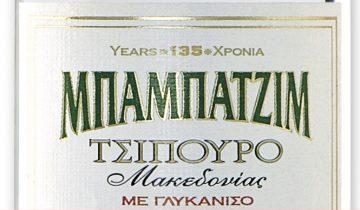 2101244