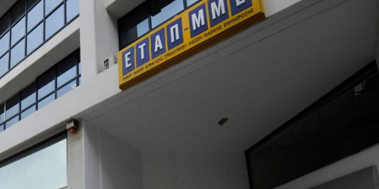 etap-mme