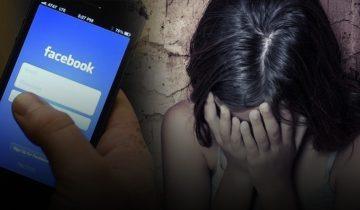 facebook-apoplanhsh-exo