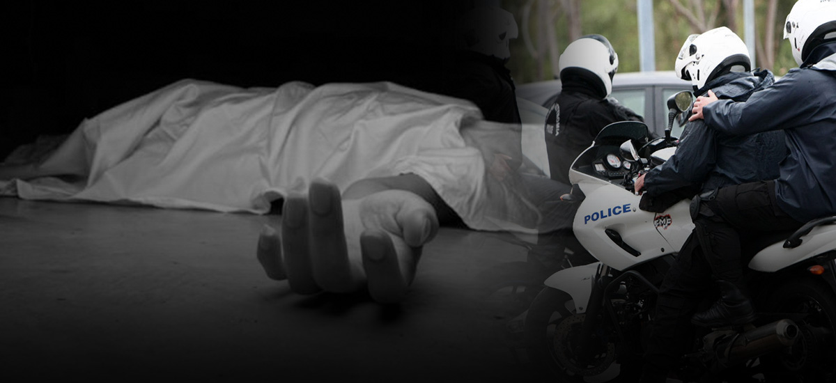 Οινόφυτα Βοιωτίας:Τον βρήκαν νεκρό στο σπίτι του