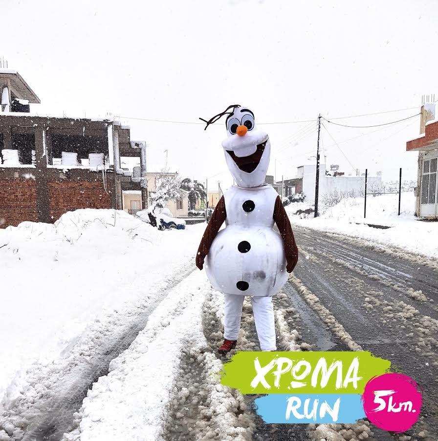 xroma-run2