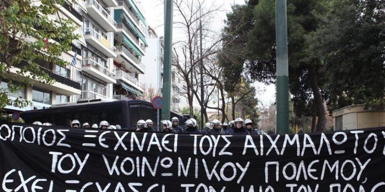 anarxikoi