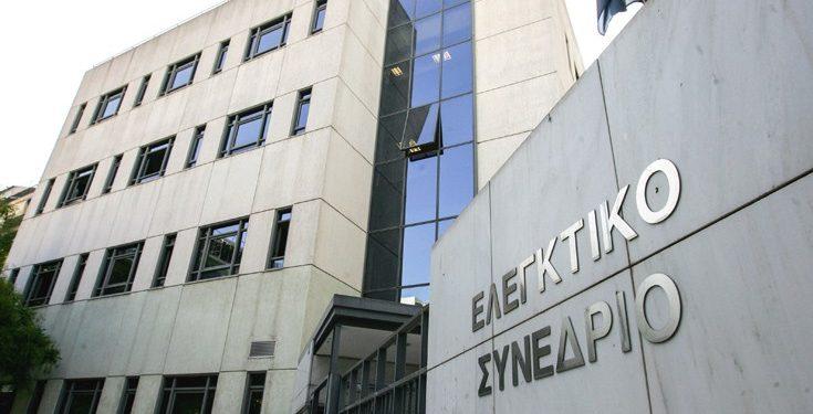 elegktiko-synedrio