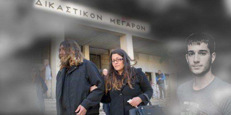 giakoumakis-cover