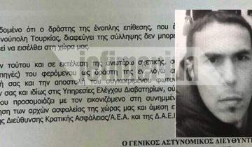 makelaris-konstantinoupolh