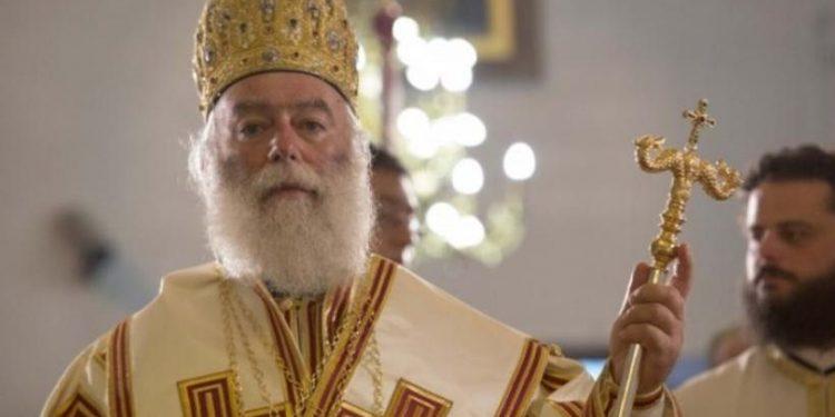 patriarxiw-alexandreias