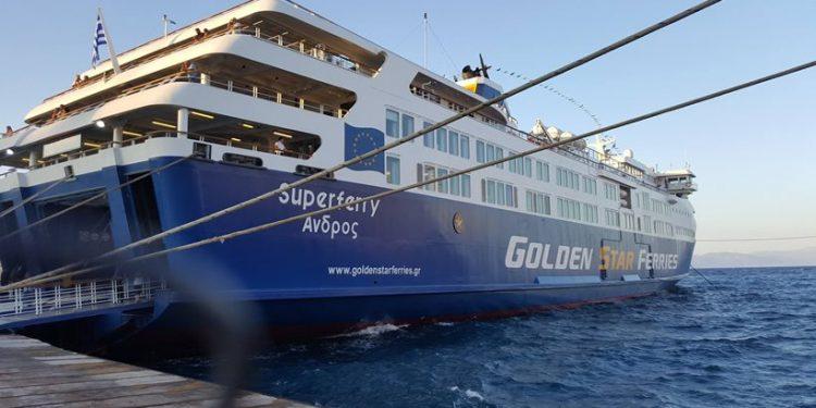 super-ferry