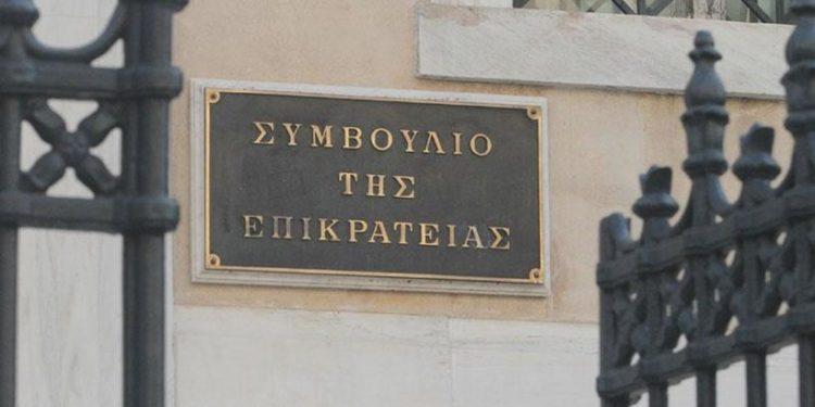 symvoylio-epikrateias