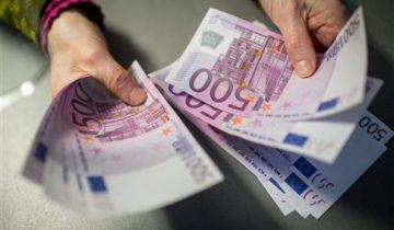 euro-xrhmata