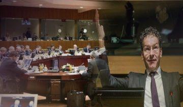 eurogroup-symfonia-exo