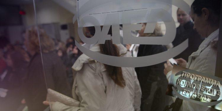 oaed-exo