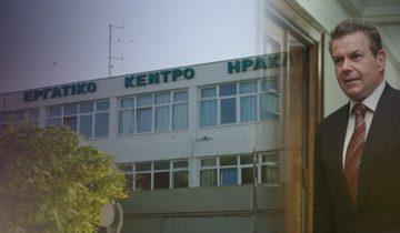 petropoulos-ekh-syskepsh-exo