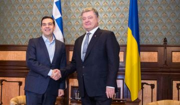 tsipras-porosenko