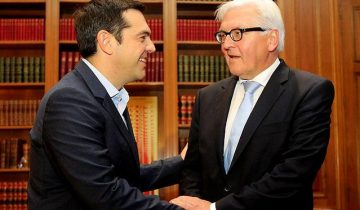 tsipras-stainmaier