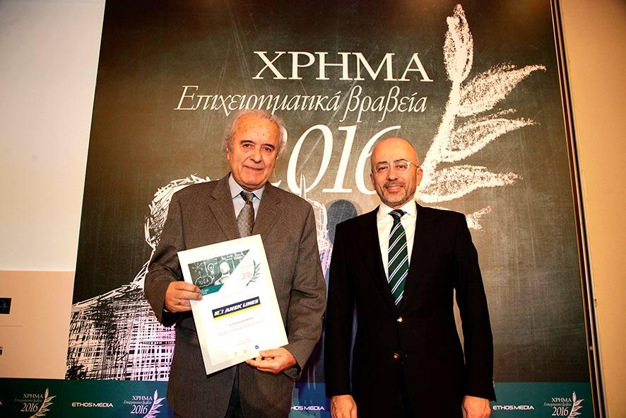 Ο Πρόεδρος της ΑΝΕΚ κος Γ. Κατσανεβάκης (αριστερά) έχοντας μόλις παραλάβει το βραβείο από τον Πρόεδρο της Hellenic Venture Capital Association κο. Γ.Παπαδόπουλο (δεξιά).