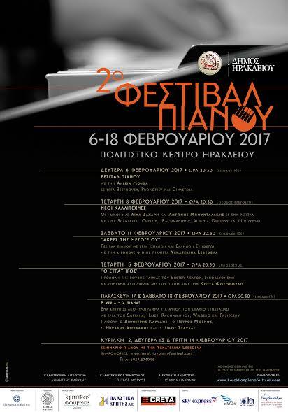 festival-pianou