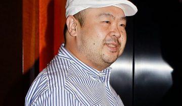 kim-giomg