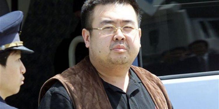kim-giong