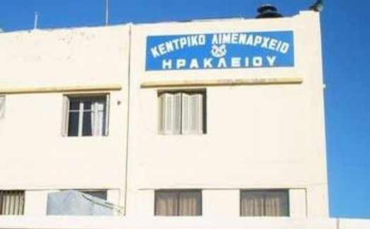 limenarxeioiraklio
