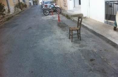 parking-paranomo