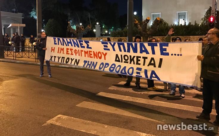 syntagma3