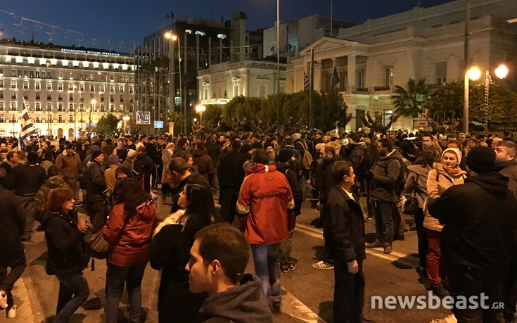 syntagma4