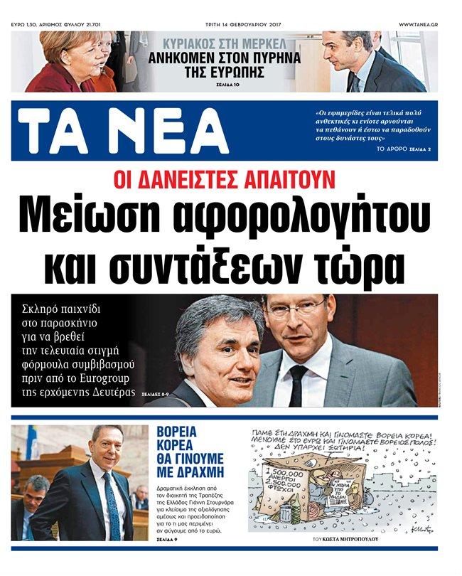 tanea_2