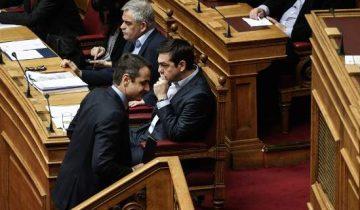 tsipras-mitsotakis-boyli