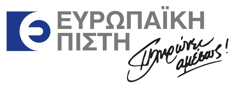 europaiki-pisti-logo-300-dpi_el