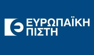 europaikipisti_logo