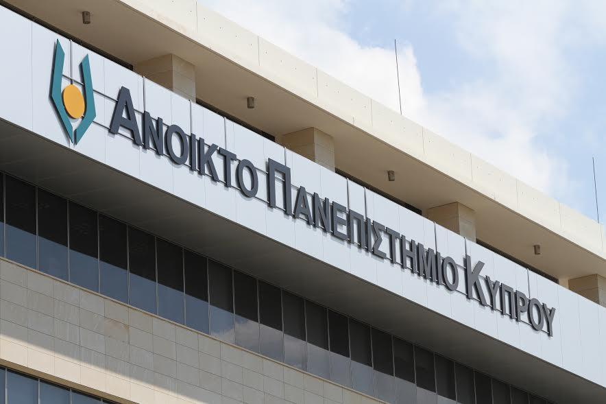 anoikto-panepisthmio-kyprou