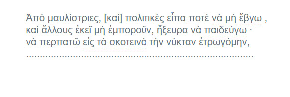 saxlikhs3