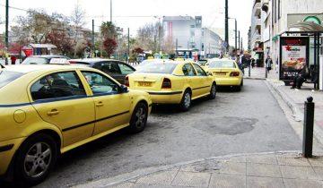 taxi-khfhsia